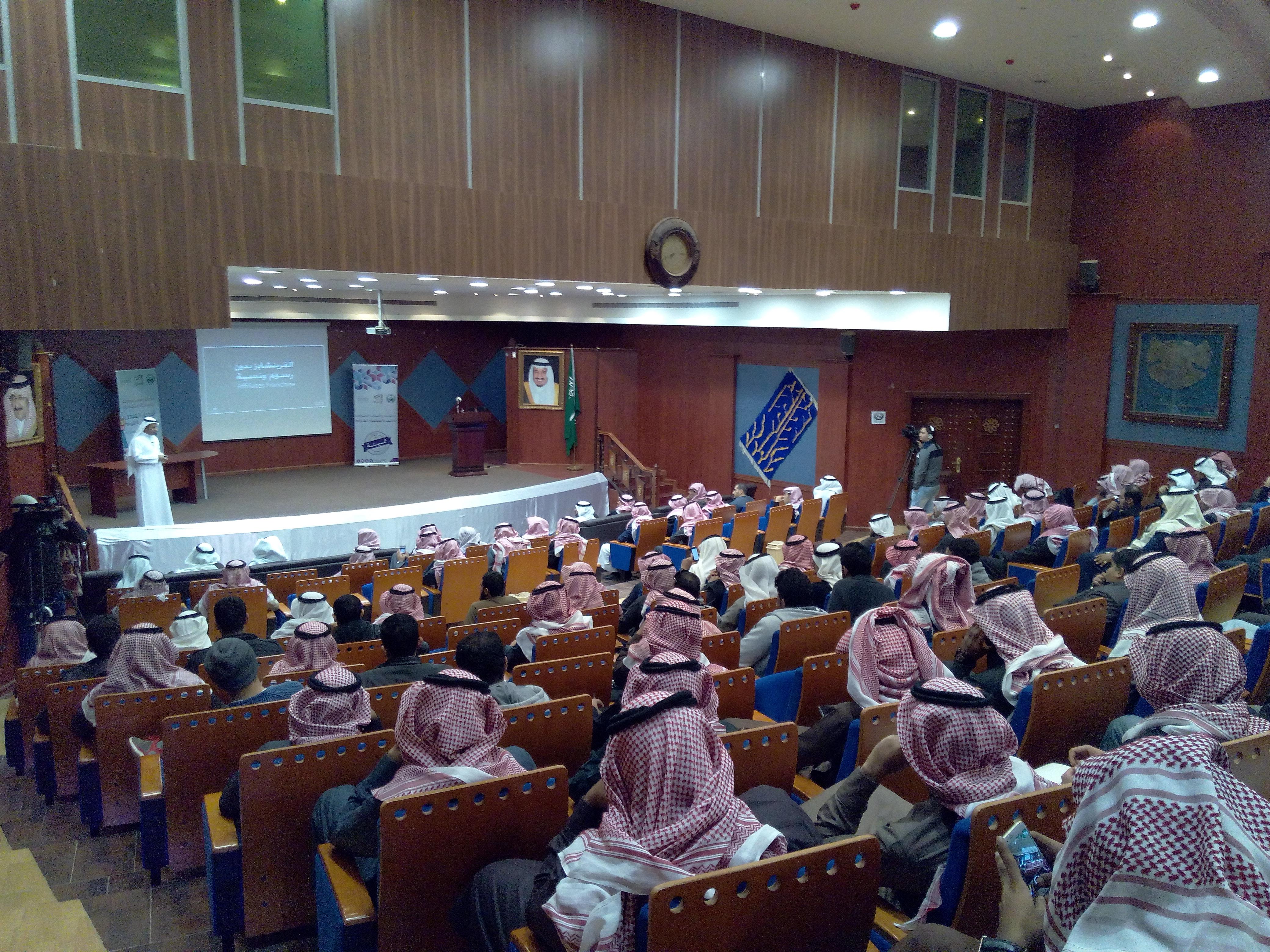استضاف مركز آل كايد الثقافي لخدمة المجتمع دورة تدريبية بعنوان الفرص الاستثمارية