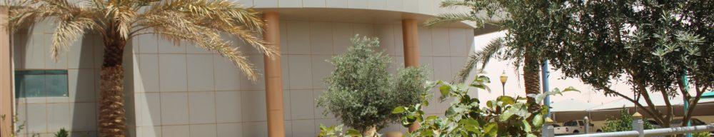 مركز آل كايد الثقافي