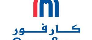 توقيع خطاب حسن نوايا بين شركة الجوف العقارية و مجموعة ماجد الفطيم