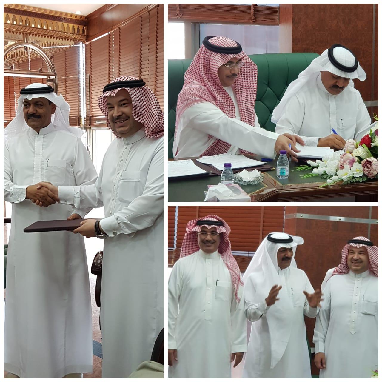 توقيع عقد انشاء وتشغيل فندق/ كونكورد الجوف فئة خمس نجوم